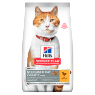 sp-feline-science-plan-sterilised-cat-young-adult-chicken-dry5